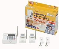 ワイヤレスセキュリティシステム ワイヤレス人感センサーセット SEC2P2R 31926