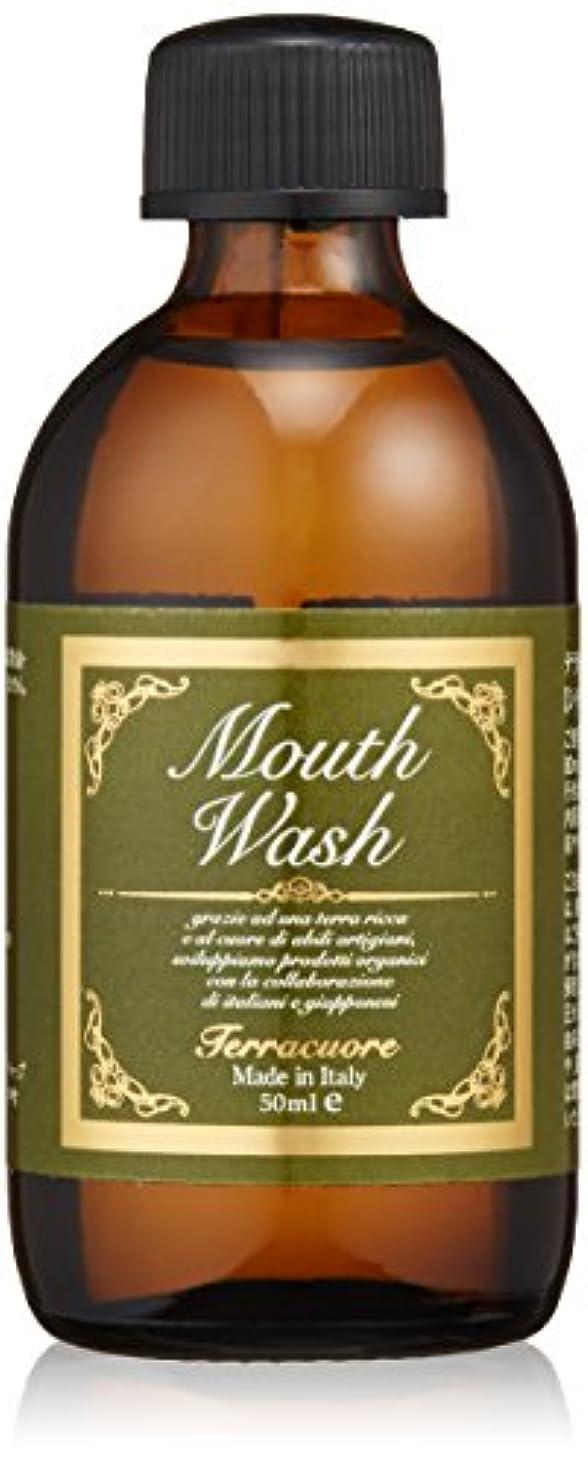 ボトルネックに対して教養があるテラクオーレ マウスウォッシュ?洗口液? 50ml