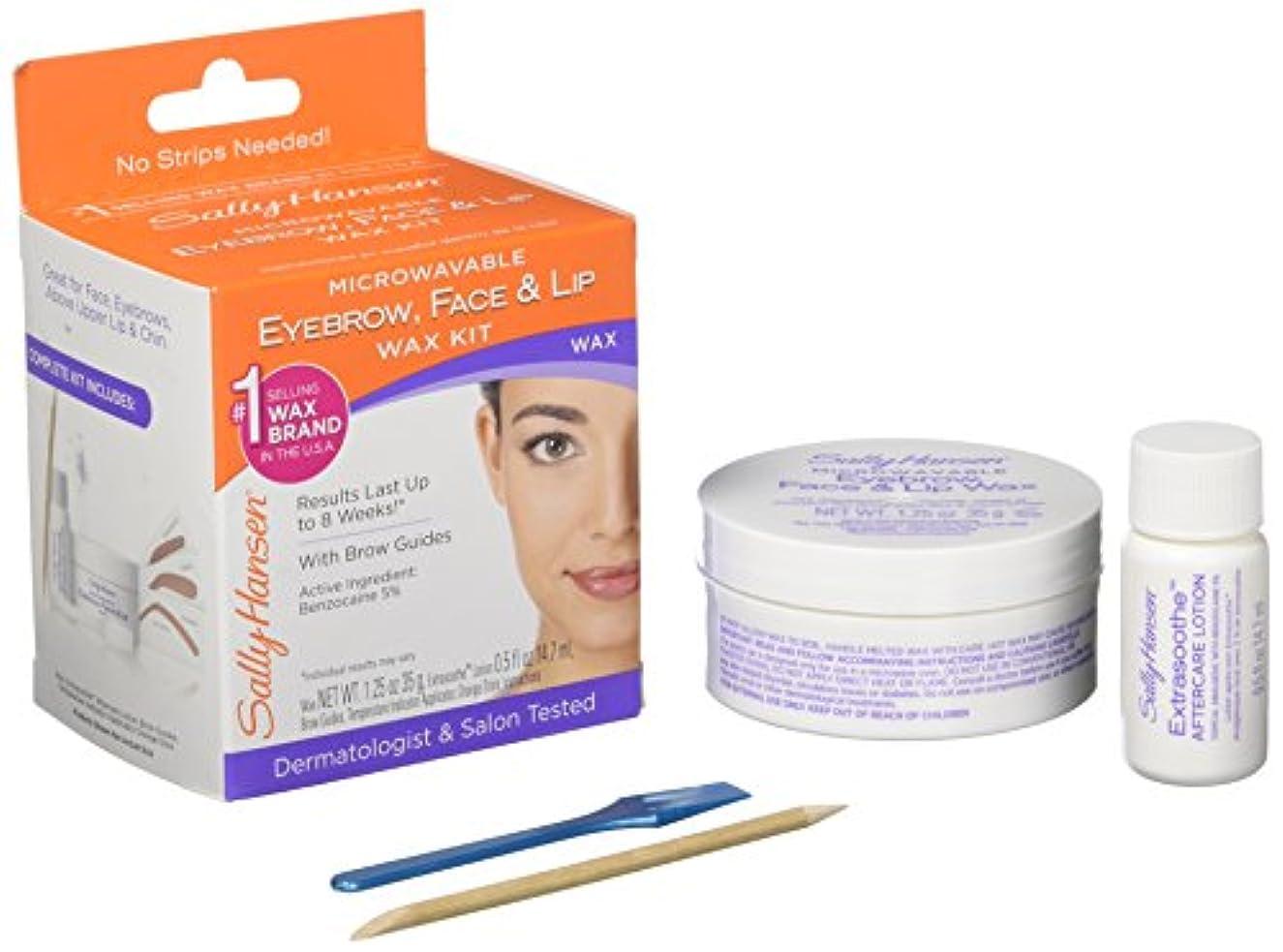 固めるクリエイティブ生活電子レンジで顔用脱毛ワックス (並行輸入品)