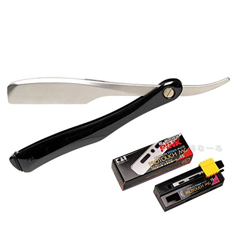 期限西部頻繁に【セット】貝印 キャプテンホルダー スタンダード 洋刀 + プロタッチメタルガード替刃15枚入り