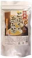 国産ごぼうの恵み茶 30包