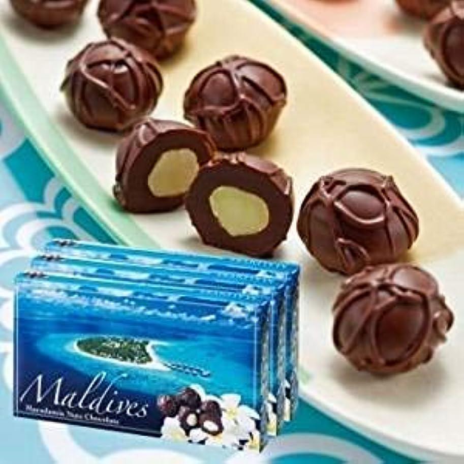 考古学堀パン屋モルディブ マカデミアナッツ チョコレート 3箱セット【モルディブ 海外土産 輸入食品 スイーツ】