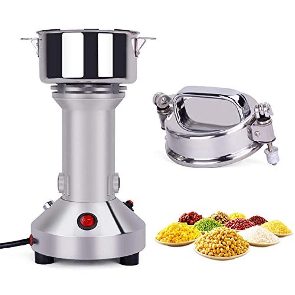 評価する自然合図150グラム多機能ステンレス鋼穀物粉砕機電動グラインダーグラインダーキッチンハーブスパイスコーヒーで使用,220v eu plug