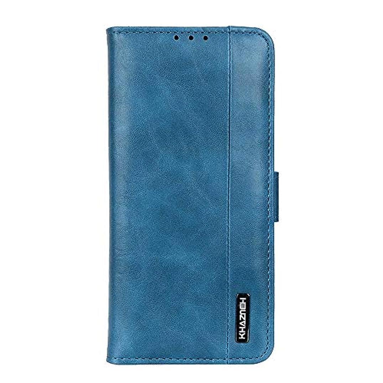 音楽家ぼろ衣服PUレザー ケース 手帳型ケース 対応 サムスン ギャラクシー Samsung Galaxy S9 本革 カバー収納 手帳型 財布