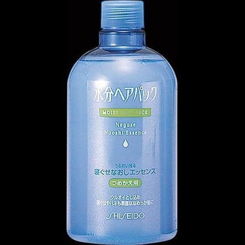 気質嫌悪確実【まとめ買い】水分ヘアパック 寝ぐせなおしエッセンス 詰め替え用 380ml ×2セット