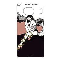 majocco Qua phone QX KYV42 ケース クリア ハード プリント 野うさぎちゃんD (mj-009) スリム 薄型 WN-LC833411