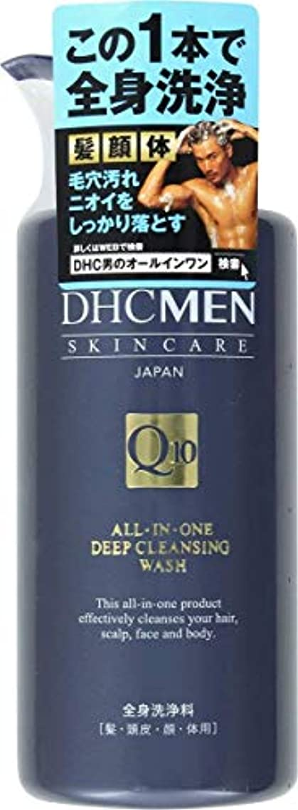 優勢試す郵便物DHC MEN オールインワン ディープクレンジングウォッシュ 500mL 【3点セット】