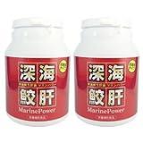 深海鮫 生肝油 マリンパワー お徳用サイズ 300粒×2本セット (スクワレン オメガ3脂肪酸 含有)