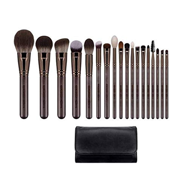 リード暫定の抽象TUOFL 化粧品袋、初心者とプロのメイクアップに適した、簡単にメイク、ソフトで快適でメイクブラシ、18プロフェッショナルメイクブラシセット、 (Color : Brown)