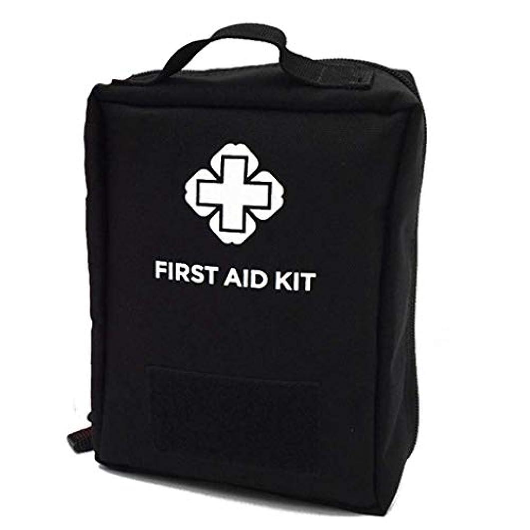 統計焼く奨励します応急処置キット多機能旅行医療用ボックスアウトドアエイドメディカルツール収納ボックス空のバッグ