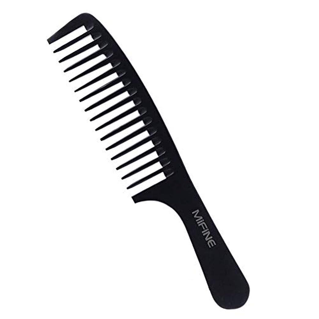 約束する接地くし あらめ コーム Mifine 櫛 髪 くし メンズ ヘアケア 荒め ヘアブラシ 高級 ベークライト優れた耐熱性 静電気防止 パームヘア 大き目