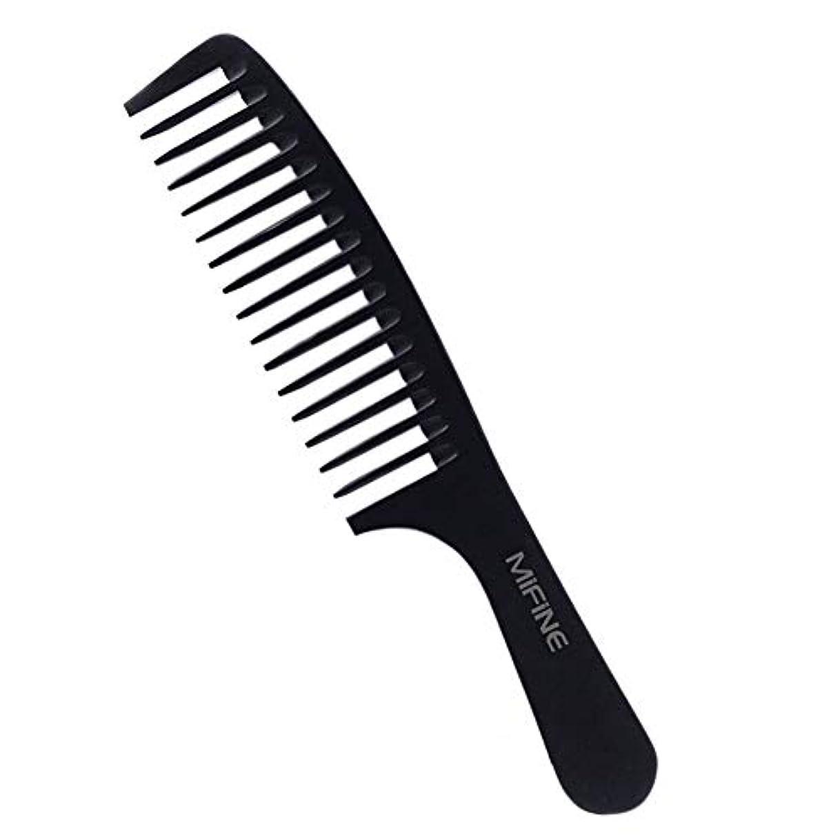 バリーなしで清めるくし あらめ コーム Mifine 櫛 髪 くし メンズ ヘアケア 荒め ヘアブラシ 高級 ベークライト優れた耐熱性 静電気防止 パームヘア 大き目