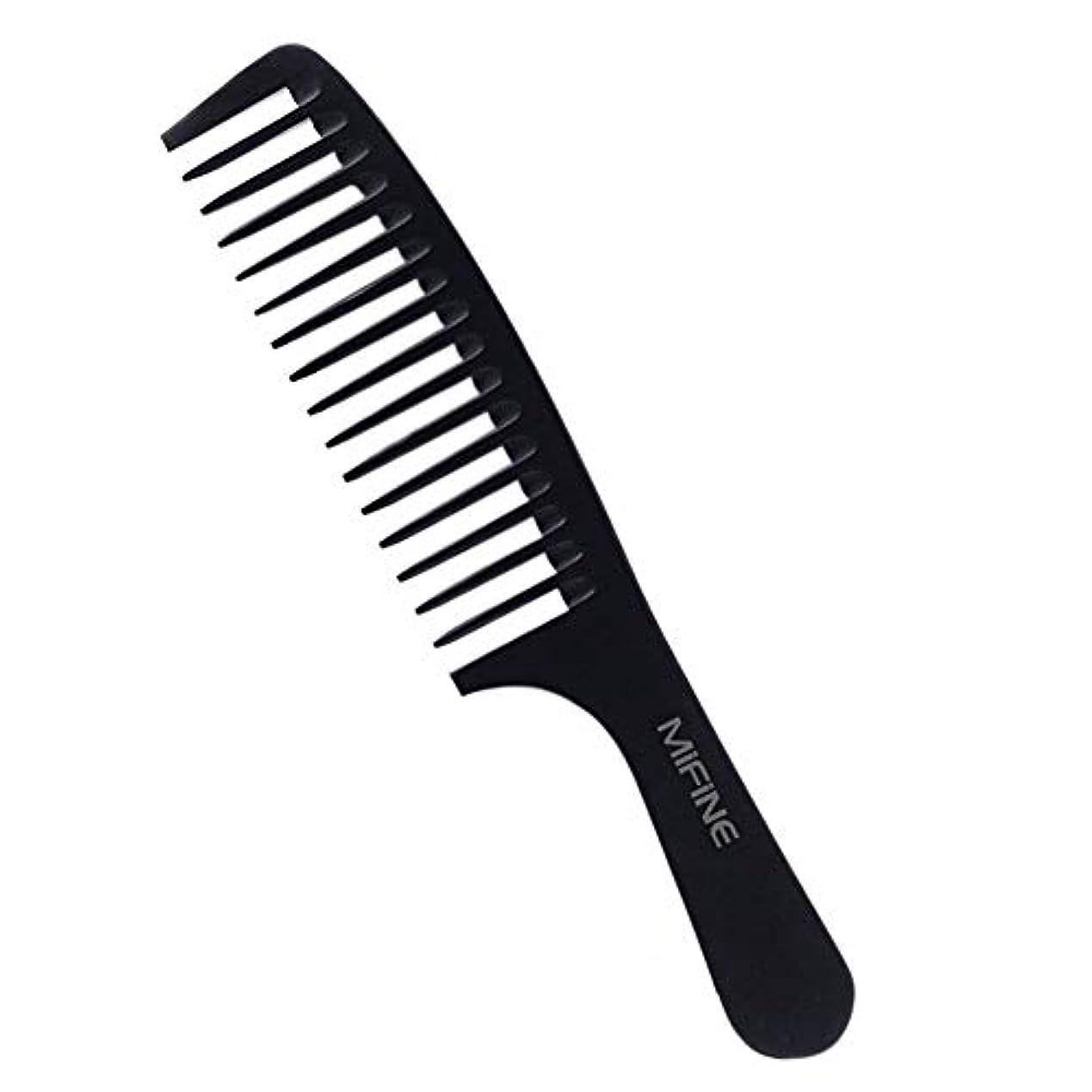 刈り取る滞在芽くし あらめ コーム Mifine 櫛 髪 くし メンズ ヘアケア 荒め ヘアブラシ 高級 ベークライト優れた耐熱性 静電気防止 パームヘア 大き目