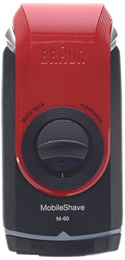 扇動乱闘一流Braun Mobile Pocket Shaver M60 Red 3.2 Ounce [並行輸入品]