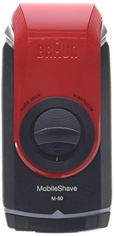 段階服周術期Braun Mobile Pocket Shaver M60 Red 3.2 Ounce [並行輸入品]
