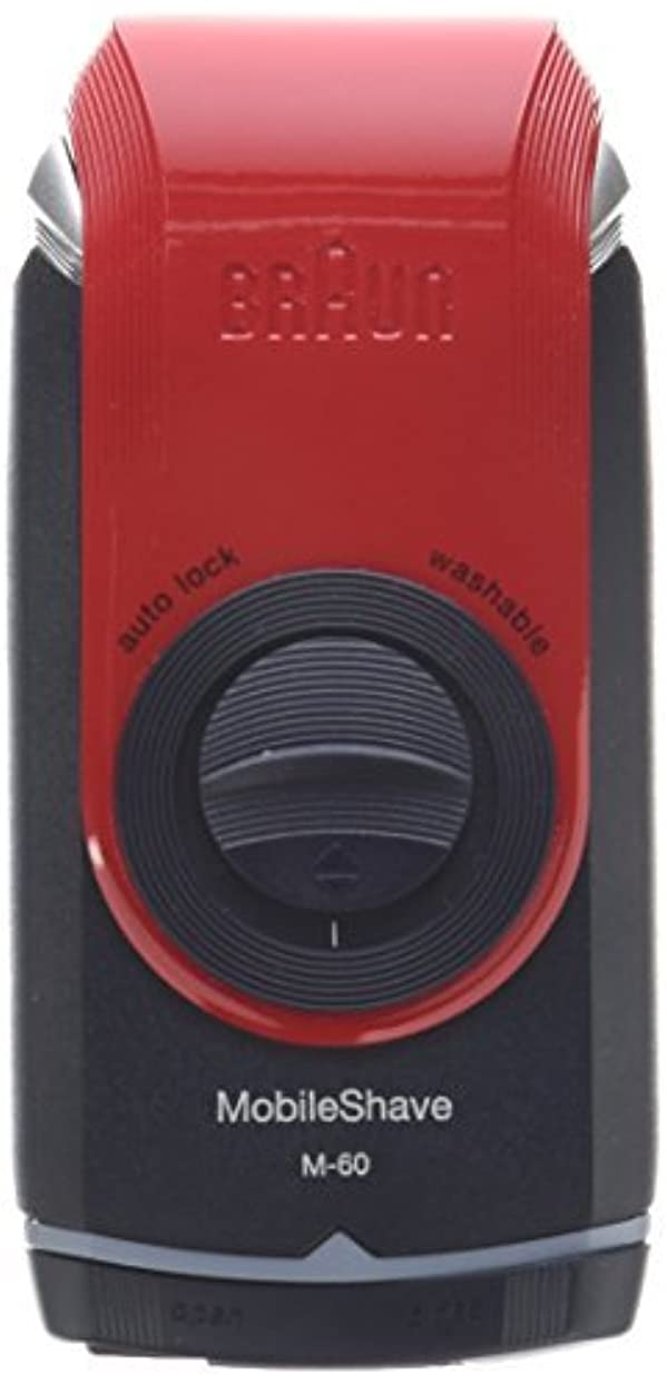 確認してくださいハムもBraun Mobile Pocket Shaver M60 Red 3.2 Ounce [並行輸入品]