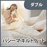 パシーマEX キルトケット (ダブル ピンク)ガーゼ&脱脂綿の快適寝具♪安心の15年ロングセラー商品