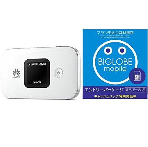 Huawei SIMフリーモバイルwi-fiルーター E55...