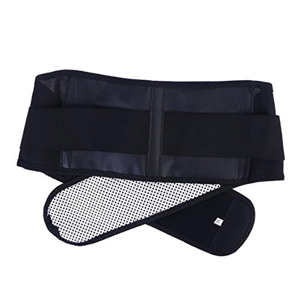 Healifty 発熱ベルト 腰用サポーター 女性 腰 あたため サポーター 腰痛緩和 生理痛 ベルト 冷え性対策 お腹 温める 血行改善 - サイズXL(黒)
