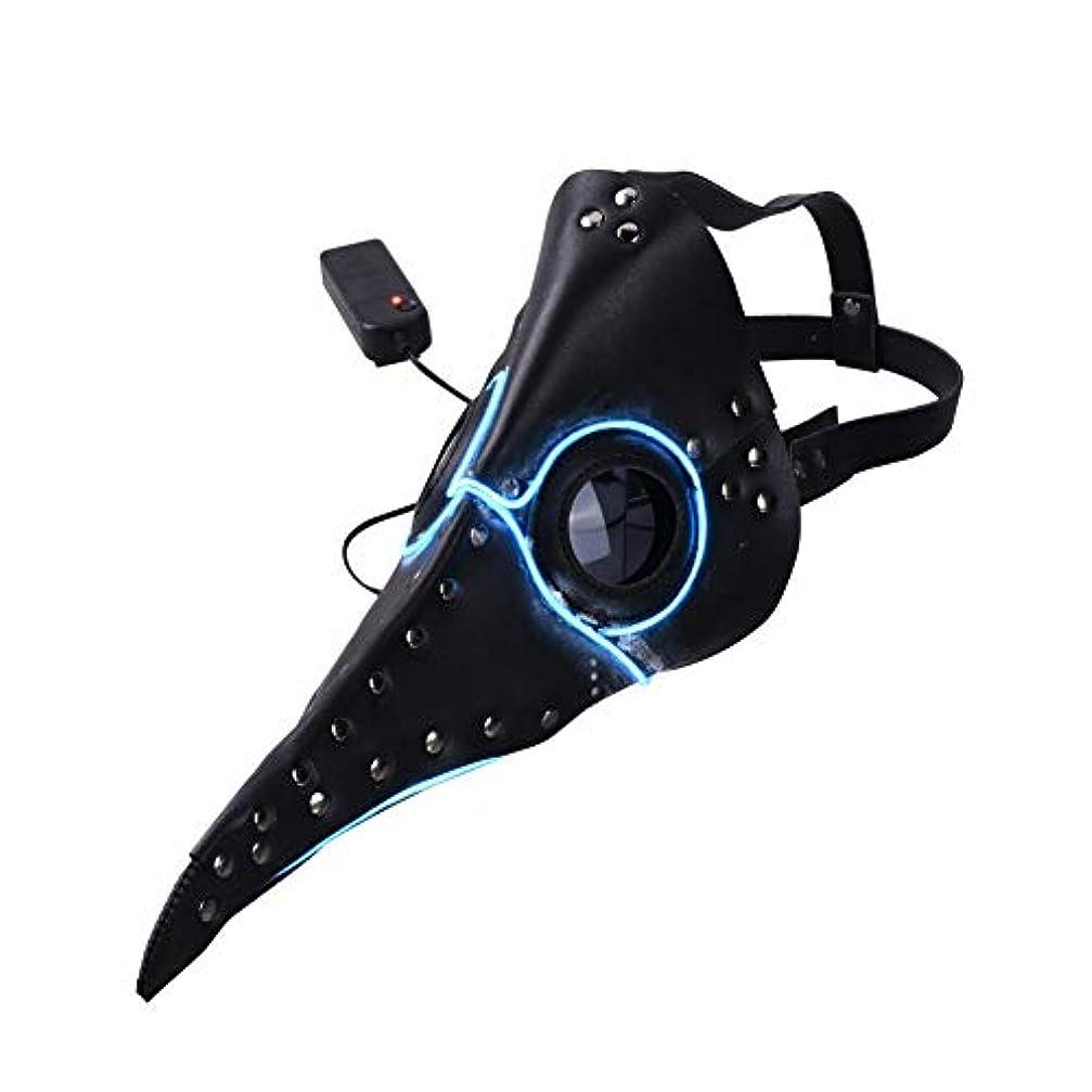 首尾一貫した午後圧縮Esolom LEDが点灯 ペストドクターマスク ロングノーズマスク くちばし ハロウィンデコレーション ゴシックロールプレイング カーニバル衣装小道具