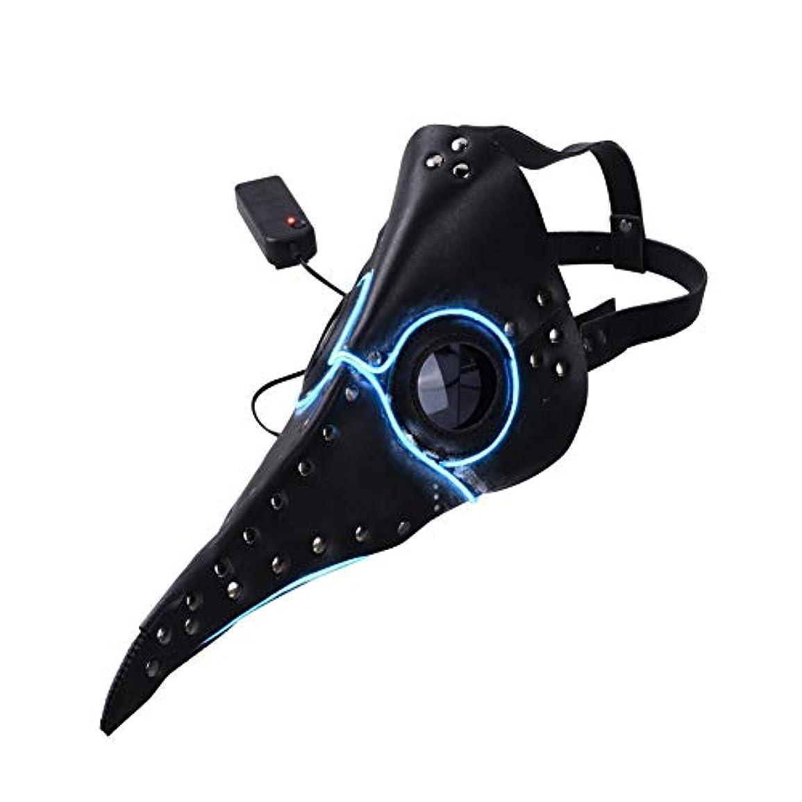 中傷週間血統Esolom LEDが点灯 ペストドクターマスク ロングノーズマスク くちばし ハロウィンデコレーション ゴシックロールプレイング カーニバル衣装小道具