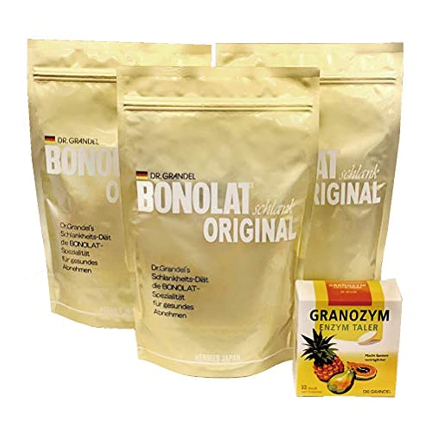 贅沢な再編成する特定のボノラート600g×3袋(30g×60杯) & グラノザイムセット 無添加 乳プロテイン 置き換えシェイク & 酵素タブレット