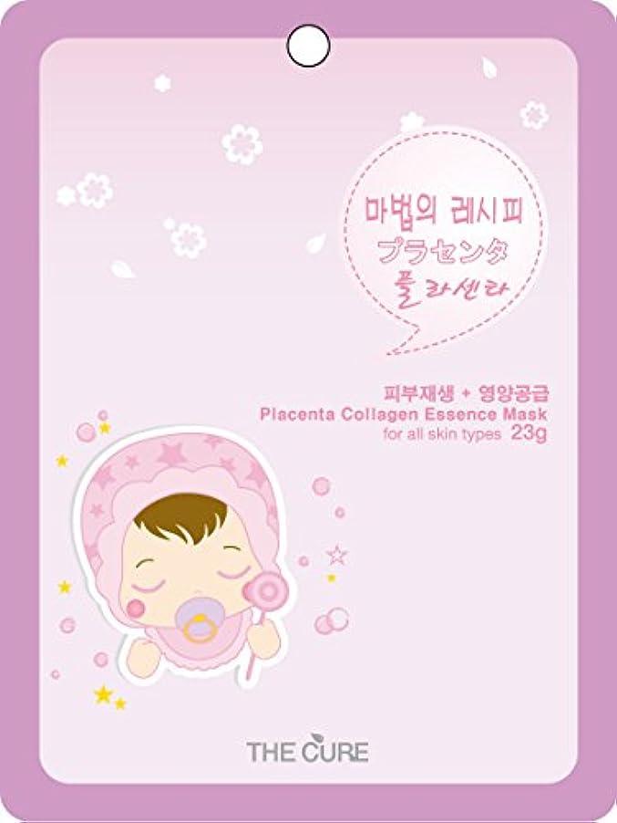 プラセンタ コラーゲン エッセンス マスク THE CURE シート パック 100枚セット 韓国 コスメ 乾燥肌 オイリー肌 混合肌