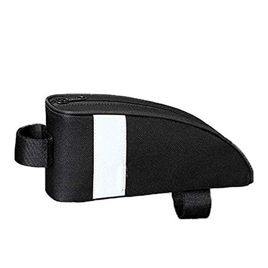 振幅後いらいらする自転車バッグ 自転車衝撃吸収軽量通気性フロントビームパッケージ れ付き マウンテン/ロード/MTBバイク
