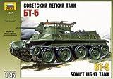 2015年プロモーション実ズベズダ1/35 BT-5ソ連光タンク〜GTの。 8歳のプラスチックの新しい到着