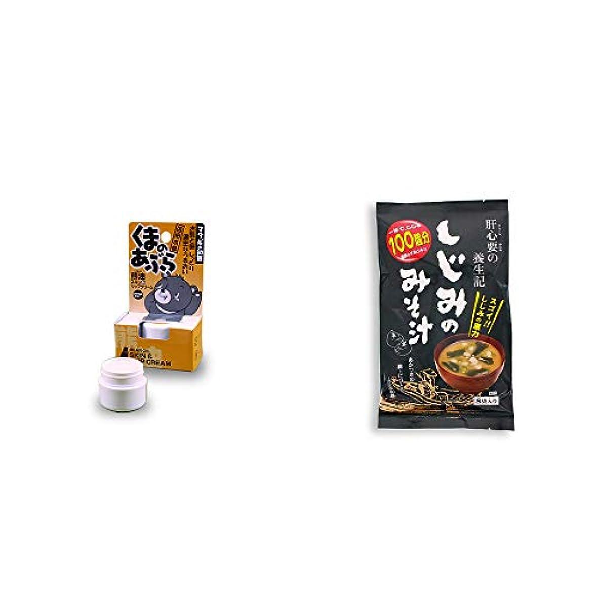 回復するガチョウ弱点[2点セット] 信州木曽 くまのあぶら 熊油スキン&リップクリーム(9g)?肝心要の養生記 しじみのみそ汁(56g(7g×8袋))