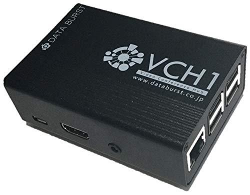 DATA BURST ビデオ会議システム ビデオ会議ハブ VCH1