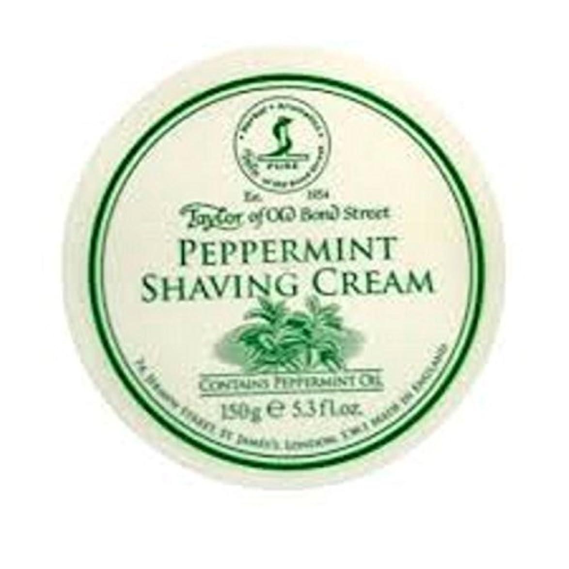 元の乞食南東Taylors of Old Bond Street 150g Traditional Shaving Cream Tub (Peppermint) by Taylor of Old Bond Street