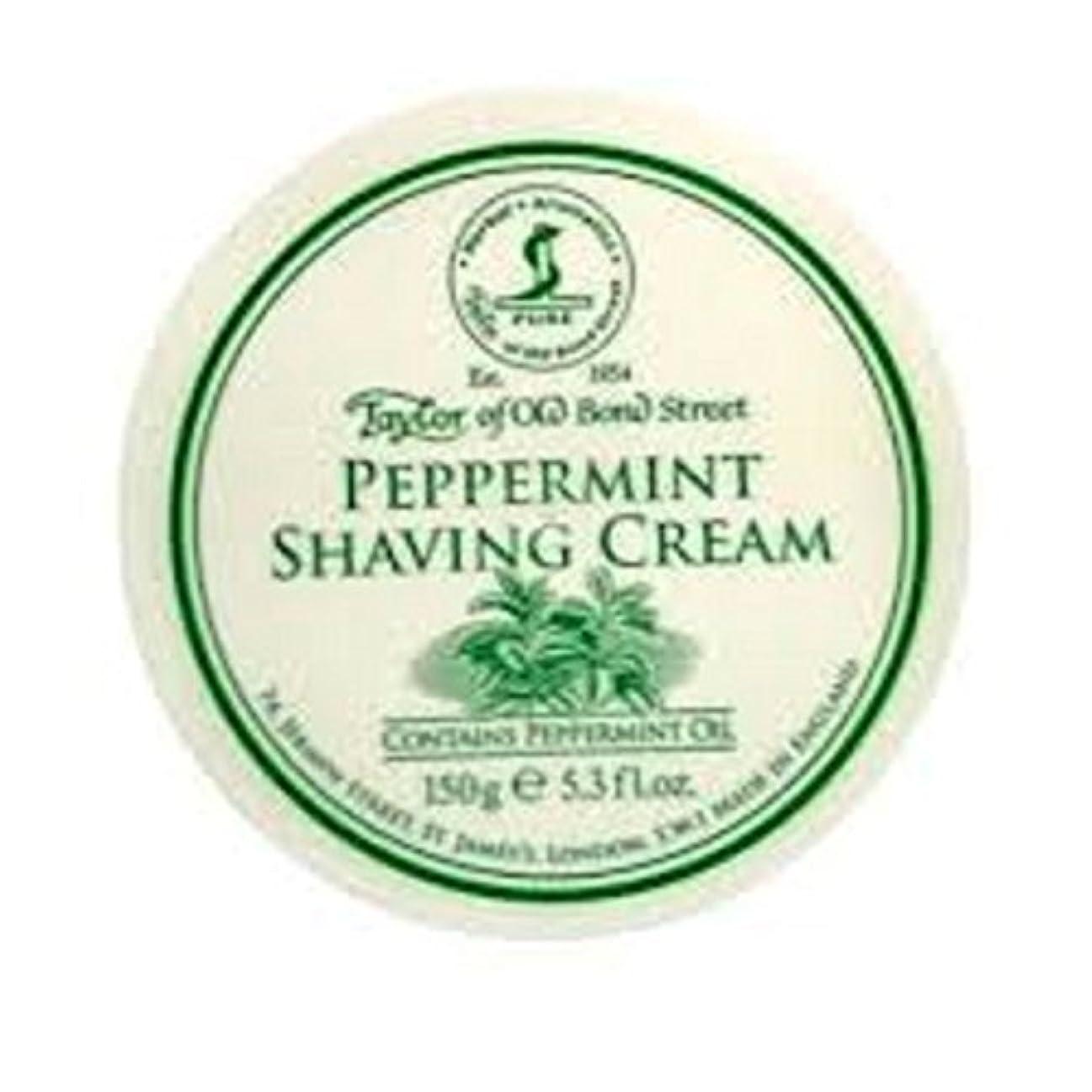 脊椎不道徳気分が良いTaylors of Old Bond Street 150g Traditional Shaving Cream Tub (Peppermint) by Taylor of Old Bond Street