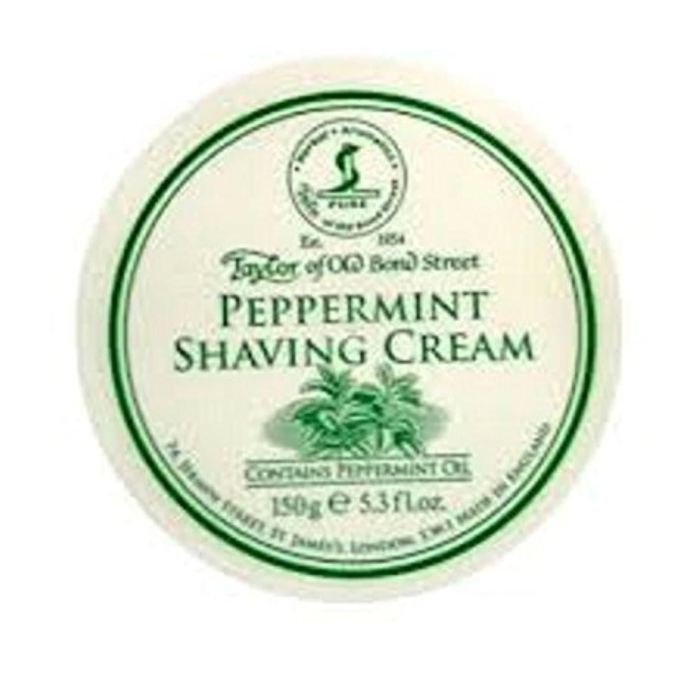 赤愛国的な自己Taylors of Old Bond Street 150g Traditional Shaving Cream Tub (Peppermint) by Taylor of Old Bond Street