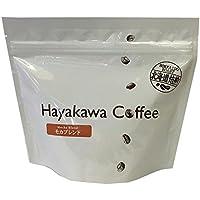 早川コーヒー (豆)モカブレンド 200g