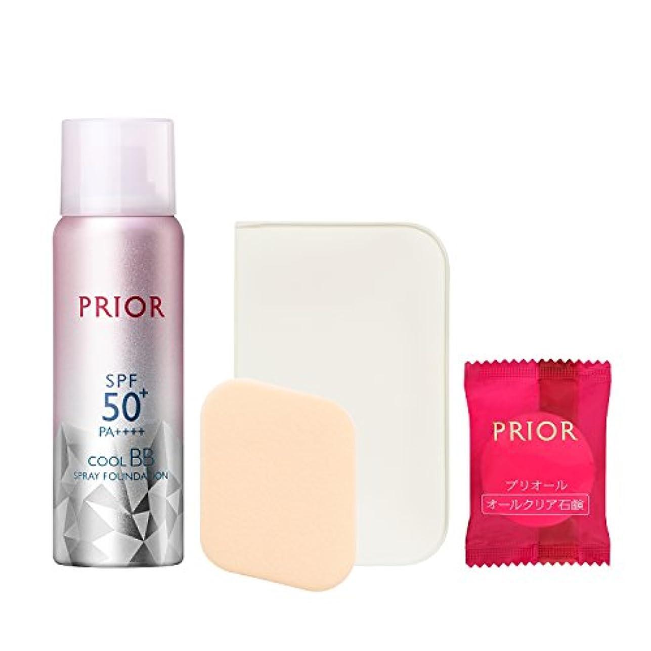 あえぎ食器棚条件付きプリオール クール美つやBBスプレー UV 50 ライト b 50g