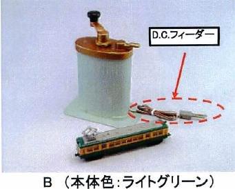 鉄道コレクション 鉄コレ専用コントローラー 鉄コレ式制御器B