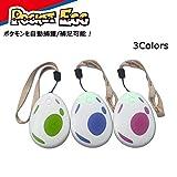 ポケットEGG 「Pocket EGG」 ポケモンと道具自動にゲット ストラップ付き 日本語取扱説明書付き 色はランダム