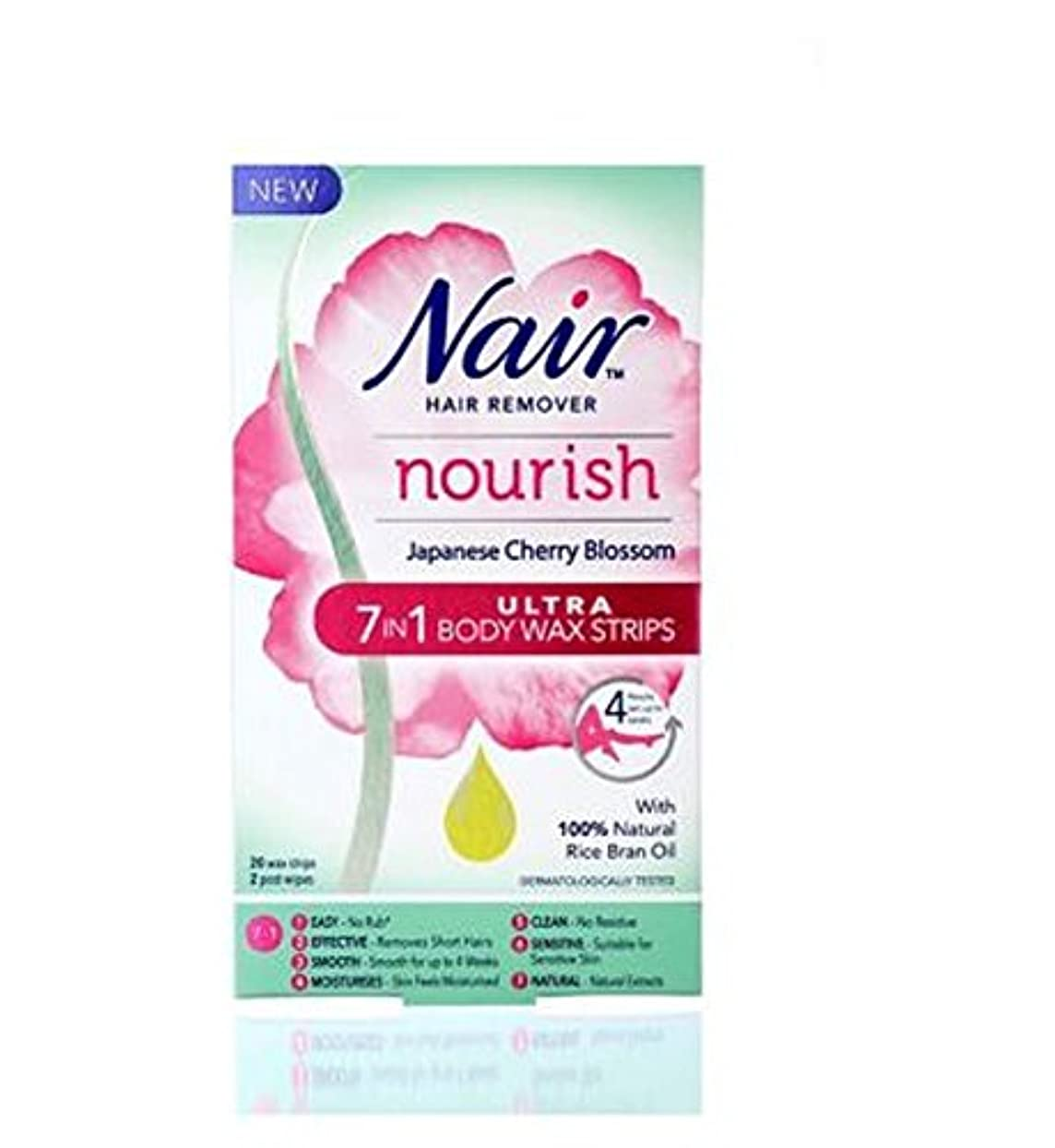 努力遺跡可塑性Nairさんは1ウルトラボディワックスストリップ20代の日本の桜7を養います (Nair) (x2) - Nair Nourish Japanese Cherry Blossom 7 In 1 Ultra Body Wax...