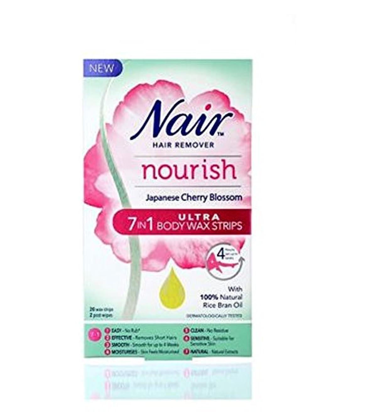 スーパー珍しい発行Nairさんは1ウルトラボディワックスストリップ20代の日本の桜7を養います (Nair) (x2) - Nair Nourish Japanese Cherry Blossom 7 In 1 Ultra Body Wax...