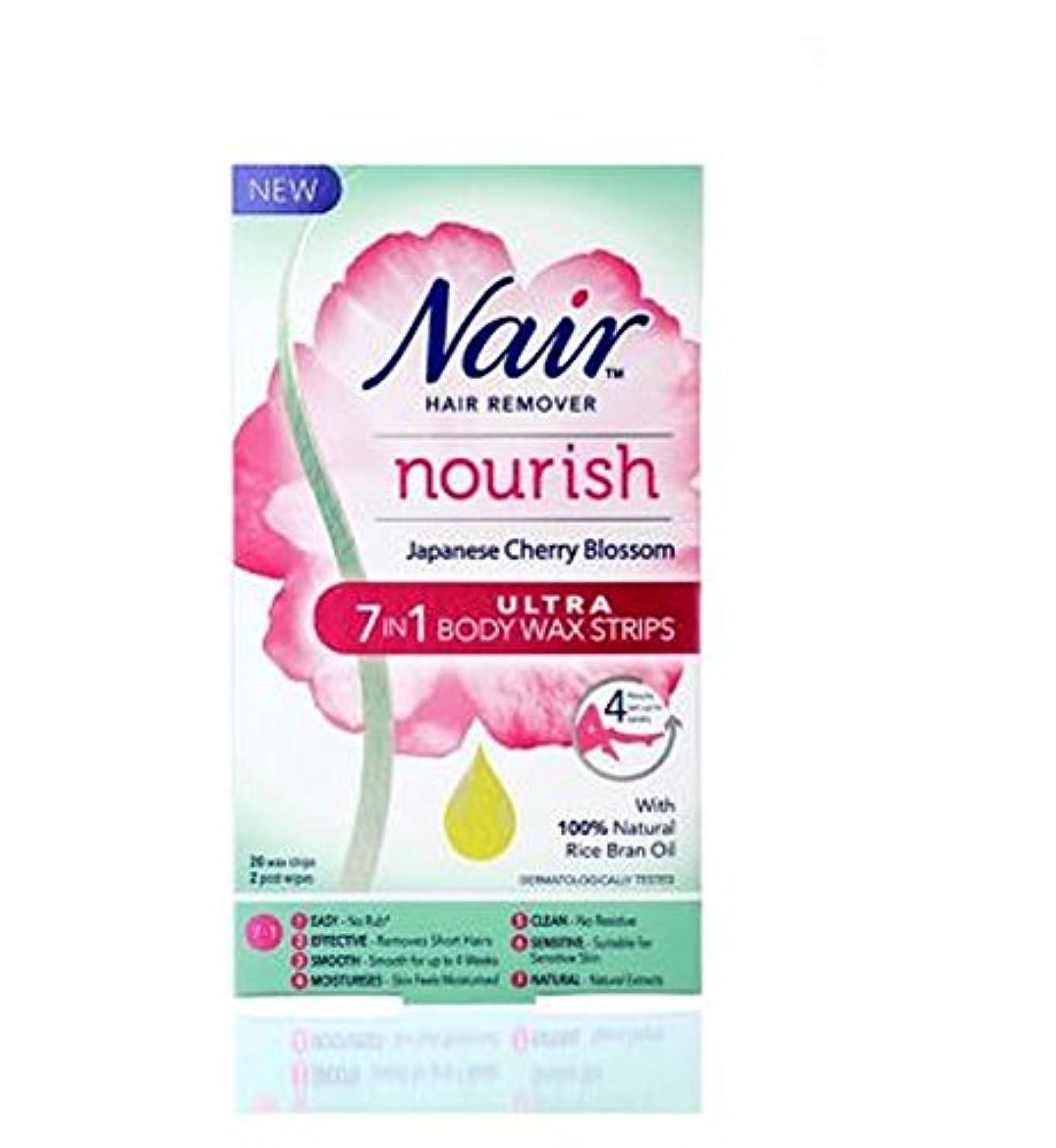 コロニー納税者住むNair Nourish Japanese Cherry Blossom 7 In 1 Ultra Body Wax Strips 20s - Nairさんは1ウルトラボディワックスストリップ20代の日本の桜7を養います...