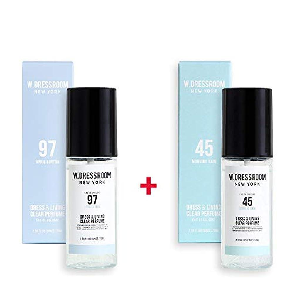 複製するまもなく代わりにを立てるW.DRESSROOM Dress & Living Clear Perfume 70ml (No 97 April Cotton)+(No 45 Morning Rain)