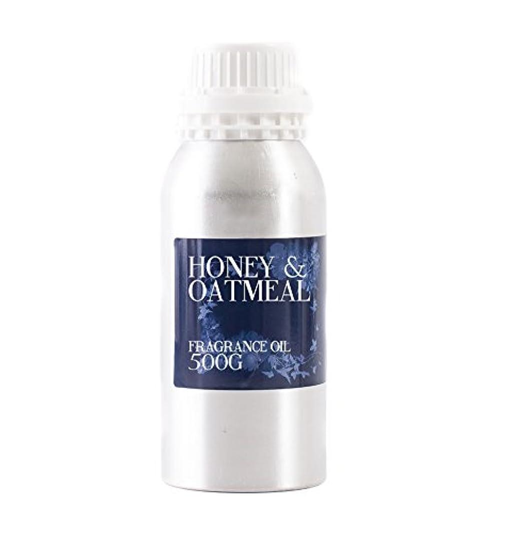 雪おかしい違法Mystic Moments | Honey & Oatmeal Fragrance Oil - 500g
