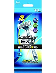 besty EX3(ベスティー イーエックススリー)3枚刃 使い捨てカミソリ 10本入