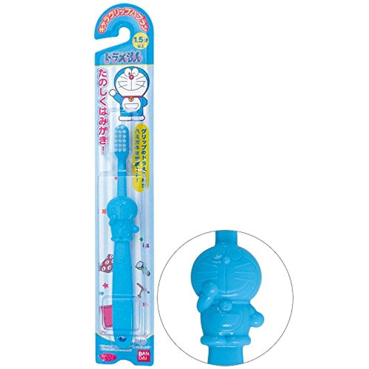夕暮れ補助アドバンテージドラえもん(ブルー)歯ブラシ 25-309【まとめ買い10個セット】