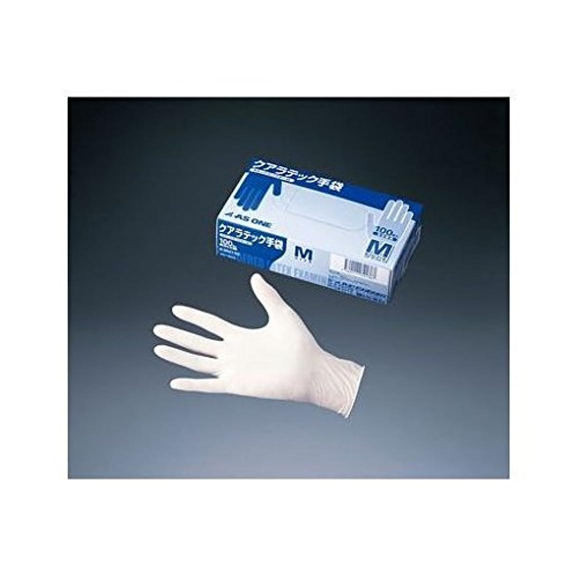スペア調和のとれたベイビーJS28025 クアラテック手袋(天然ゴム製) S(100枚入)