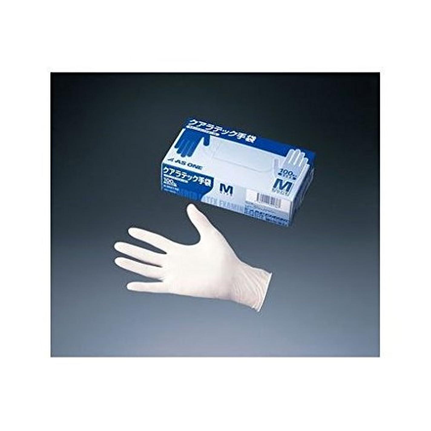 フィットネスアンプ機械JS28025 クアラテック手袋(天然ゴム製) S(100枚入)