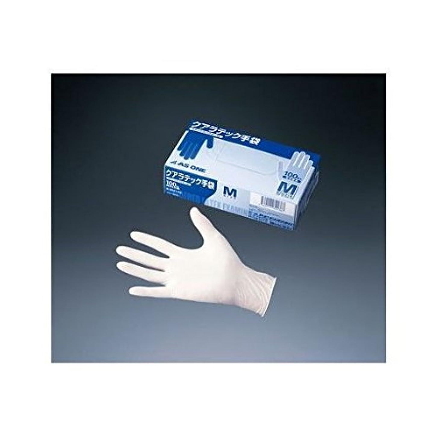 黄ばむ願うティッシュJS28025 クアラテック手袋(天然ゴム製) S(100枚入)