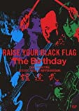RAISE YOUR BLACK FLAG The Birthday TOUR VI...[DVD]