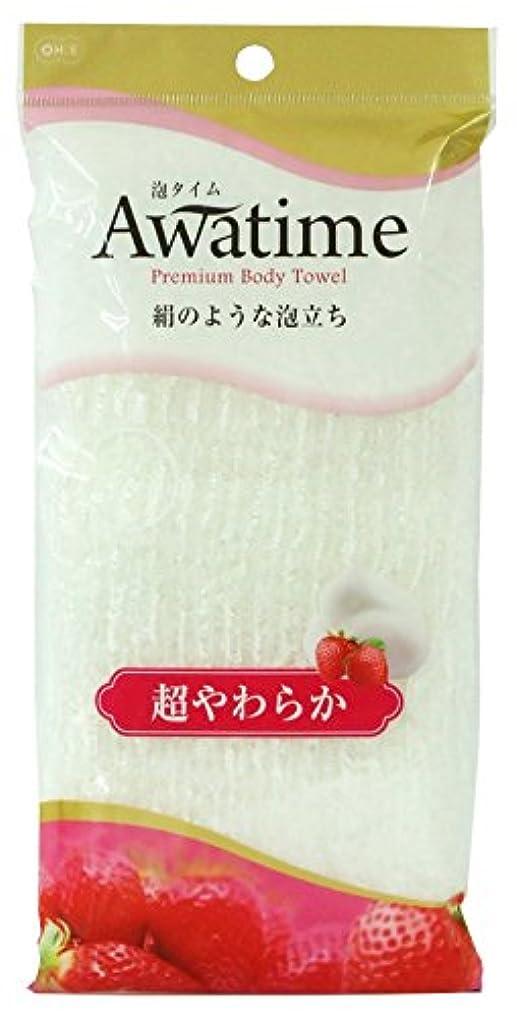 電球太字健全オーエ 泡タイム ボディ タオル 超 やわらか  ホワイト 約22×100cm 絹のような 泡立ち